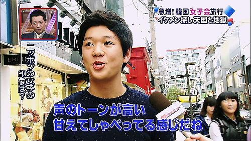 ニッポンの女子の印象は?  韓国人男性「甘えてしゃべってる感じだね」