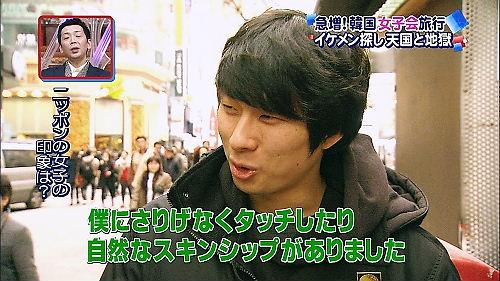http://blog-imgs-44.fc2.com/d/e/l/deliciousicecoffee/201112210859395fd.jpg