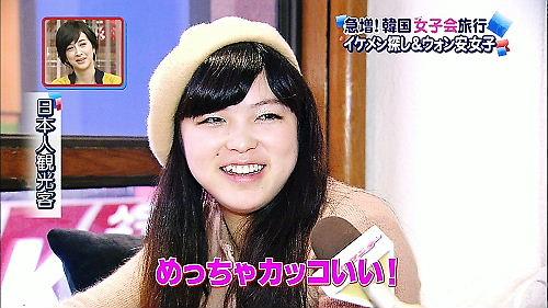 韓国の日本人女性観光客、カフェ店員見て「めっちゃカッコイイ!」