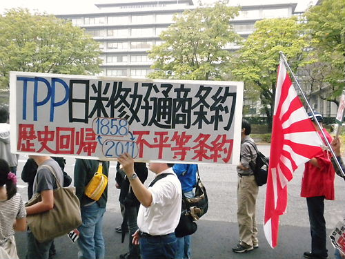 2011.12.19新橋駅\2011.11.5~STOP TPP!!~ TPP交渉参加に反対する街頭演説会&デモ行進