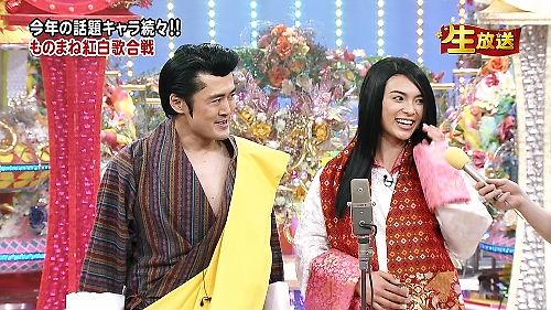 12月28日放送のフジテレビ「笑っていいとも! 年忘れ特大号2011 」で、劇団ひとりとAKB48の秋元才加がブータン国王夫妻のモノマネをし、更にアントニオ猪木やビートたけしなどの下品なモノマネまでした。