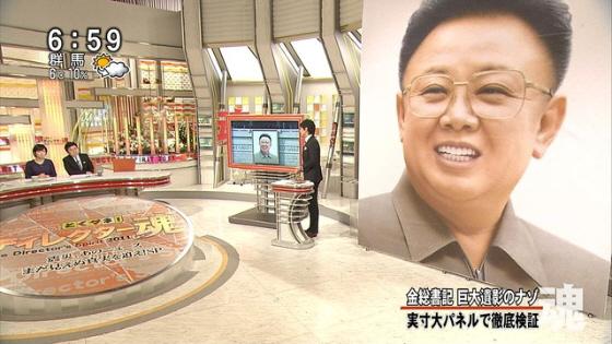 【フジテレビ】とくダネ!でついに金正日の巨大肖像画登場(3.5M)