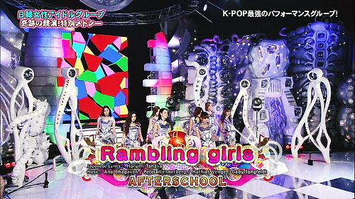 フジ HEY!HEY!HEY! 日韓女性アイドルグループ 奇蹟の共演!特別メドレー  K-POP最強のパフォーマンスグループAFTERSCHOOL Rambling girls