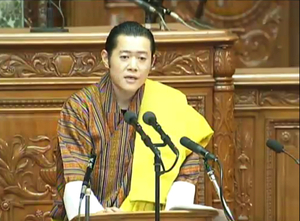 ブータン国王夫妻来日「ブータンには寺院、僧院、城砦が点在し何世代ものブータン人の精神性を反映しています」
