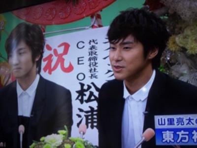 9月27日放送フジテレビ「笑っていいとも!」に出演した東方神起