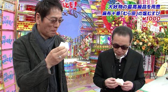 2012年1月31日 のテレフォンショッキング ゲストは大杉漣さん「お米がイイですね、やっぱり」と唸る2人