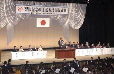 平成15年2月11日、小泉総理は、東京・霞ヶ関の虎ノ門ホールで開催された「建国記念の日を祝う国民式典」(主催:財団法人国民の祝日を祝う会)に出席した