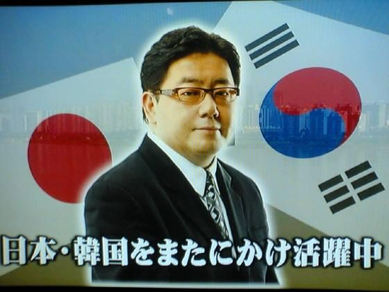 秋元康「日本・韓国をまたにかけ活躍中」