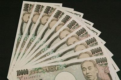 デフレは貨幣供給(通貨供給)を大幅に増やすことや、政府紙幣の発行によって解消できる