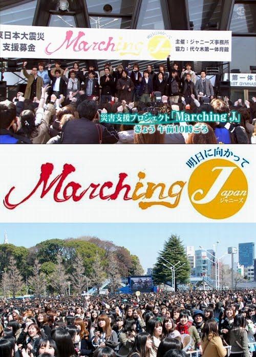 ジャニーズ事務所の東日本大震災復興支援プロジェクト「Marching J」(代表・近藤真彦)