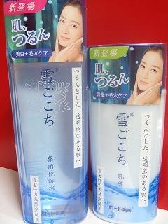 「雪ごこち」 薬用クリア化粧水とクリア乳液