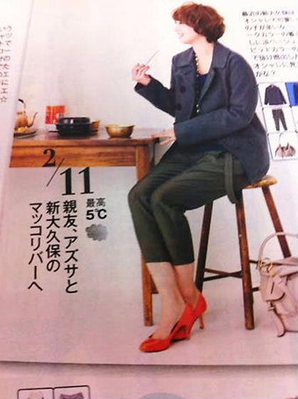 2/11 親友アズサと新大久保のマッコリバーへ 女性ファッション雑誌「MORE」3月号