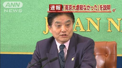 「南京大虐殺はなかった」河村市長が改めて主張(02.22