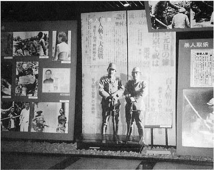 南京の虐殺記念館の「百人斬り」の展示