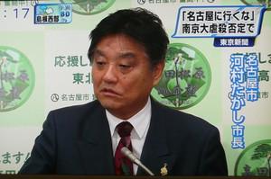 全ての訪日旅行団は名古屋に行かないようにして圧力をかけよう、そう主張している動きが広がっている。