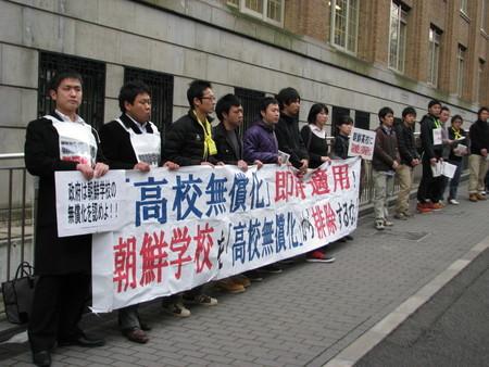 朝鮮学校への高校授業料無償化の適用を求めて文部科学省の庁舎を取り囲む人たち=東京都千代田区で2012年3月1日午後4時10分ごろ