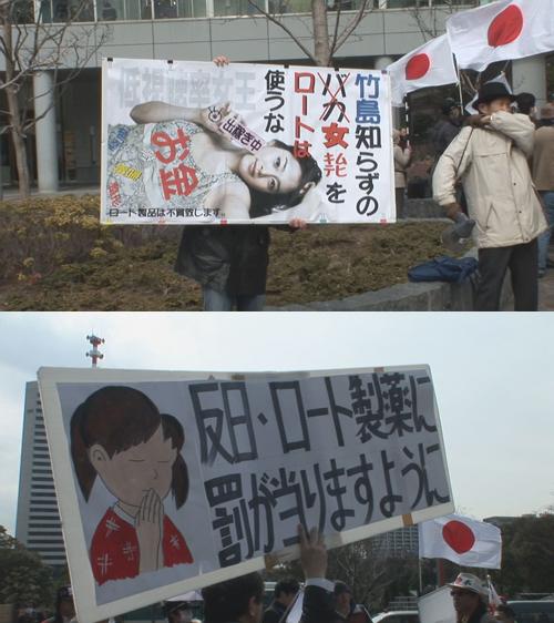 「日本に来たら殺すぞと殺害脅迫に衝撃」日本の嫌韓流の特集番組「キム・テヒをめぐる日本の反韓流感情、祖国に帰れ」