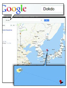(写真:朝鮮日報日本語版) 検索サイト「グーグル」の地図検索で、独島の英文表記「Dokdo」を入力すると、独島の場所が表示され、独島は鬱陵郡所属となっている。