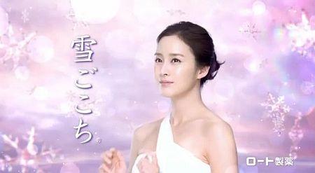 ロート製薬は、日本国民の多数の抗議を無視し、竹島を不法占拠している韓国が「独島守護天使」と呼んでいる反日活動家のキム・テヒを「雪ごこち 」のCMに起用している