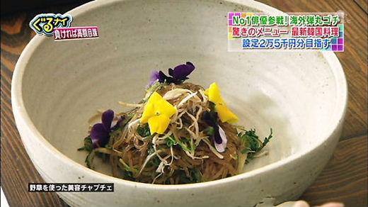 何にでも花を入れる韓国の高級料理(自称)w 野菜や果物の飾り切りすら作れない高級料理店(自称)