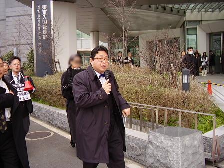 【2009.3.9東京入管前】桜井誠が犯罪助長メディアに説教