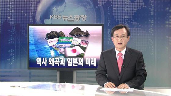 チェ・チャングン解説委員(KBSニュース)