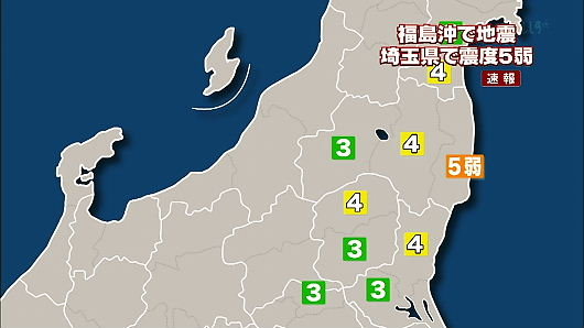 フジが地震速報で大誤報!震度5の福島を埼玉と報道!