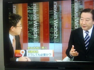 NHKは、2月17日にも野田を「ニュースウオッチ9」にも出演させており、特別待遇している