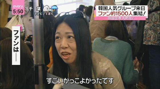 ファン「すごいかっこよかったです」日テレ「news every.」2AM&2PM同時来日 羽田空港にファン1500人集結、熱狂
