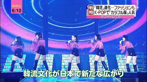 「韓流」進化…ファッションも K-POPで「カラフル服」人気 韓流文化が日本で新たな広がり