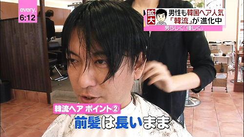韓流へアポイント(2) 前髪は長いまま