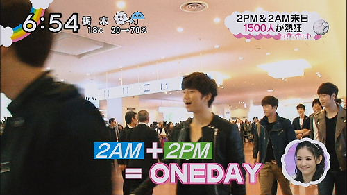 2AM + 2PM = ONEDAY