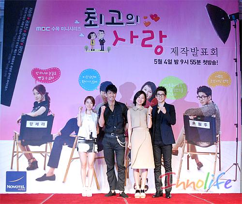 2012年5月18日(金)から再開フジテレビ「韓流α」第1作目は「悪いことをするときは日本人と言うんだよな、必ずね」発言で有名なチャ・スンウォン主演の『最高の愛』