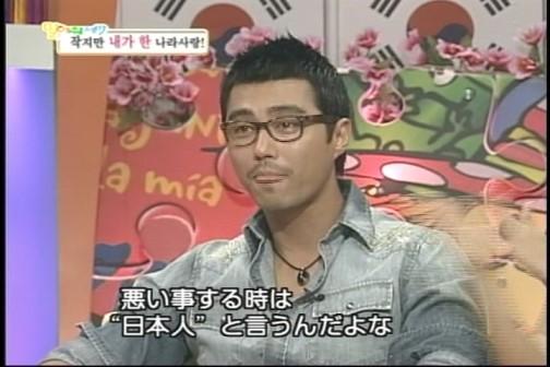 フジ「韓流α」復活第1作目となる『最高の愛』で主演したチャ・スンウォンは以前「悪いことをするときは日本人と言うんだよな、必ずね」という発言をした侮日朝鮮人だ!!