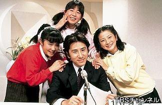 ドラマ『パパはニュースキャスター』TBS1987年