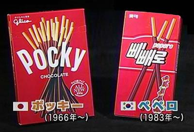 江崎グリコの「ポッキー」1966年発売、韓国ロッテの「ペペロ」1983年発売