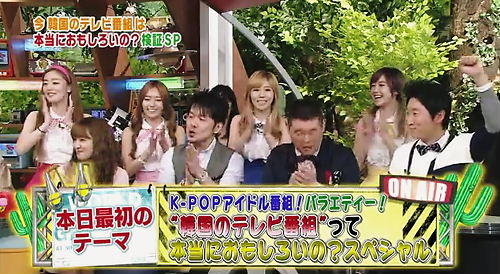 4月23日(月)放送の日本テレビ「世界まる見え!テレビ特捜部」(花王メインスポンサー)は韓国テレビ特集