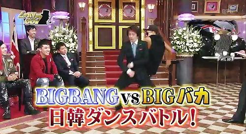 4月23日(月)放送の日本テレビ「しゃべくり007」K-POPグループBIGBANG