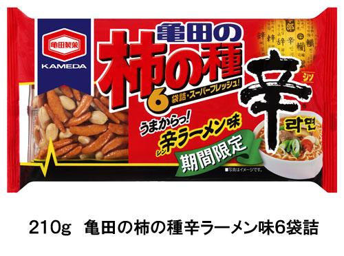 『210g 亀田の柿の種辛ラーメン味6 袋詰』