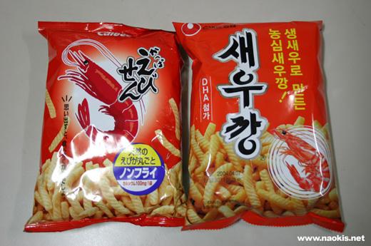 日本「カルビー」の「かっぱえびせん」(1964年発売)と韓国「農心」の「セウカン」(1971年発売)