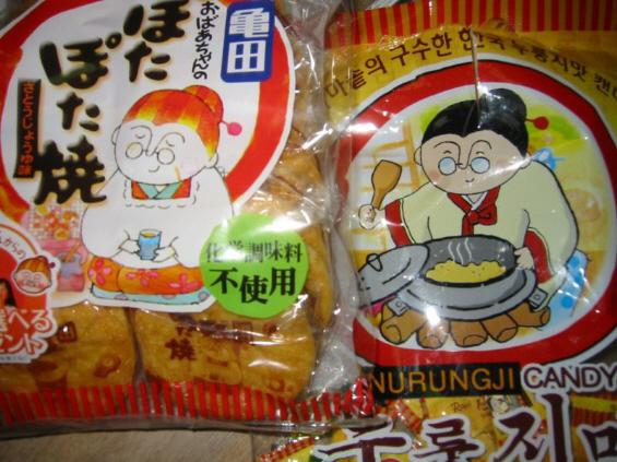 亀田製菓の「おばあちゃんのぽたぽた焼き」をパクった「オモニのぽたぽた焼き」