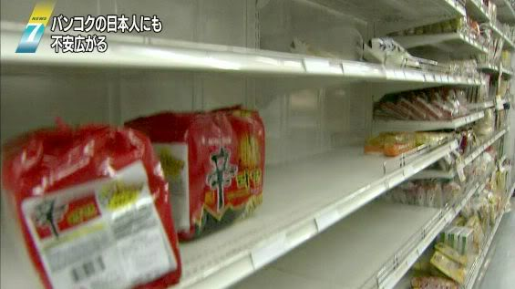 2011年3月の東日本大震災の後も、タイの洪水のときも、辛ラーメンだけは売れ残っていた
