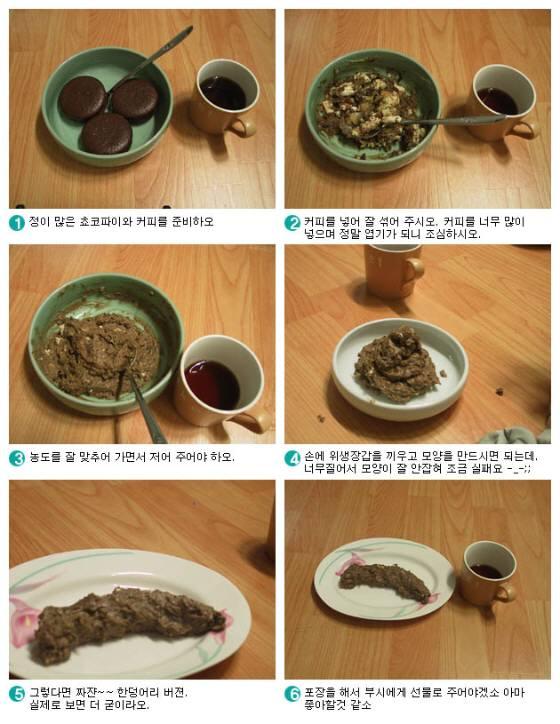 韓国のチョコパイを使ったスイーツ