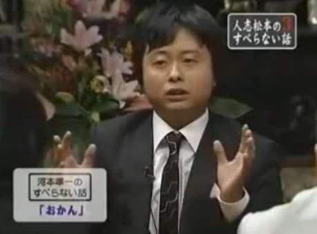河本準一の「年収5千万円、母親生活保護不正受給」