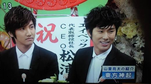 2011年9月27日、東方神起がフジテレビ「笑っていいとも!」に出演したが、視聴率は2011年最低の5.1%!