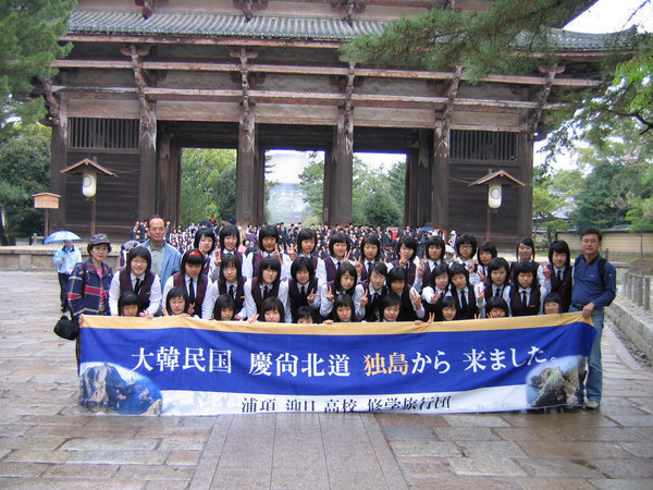 奈良にやってきた韓国人修学旅行