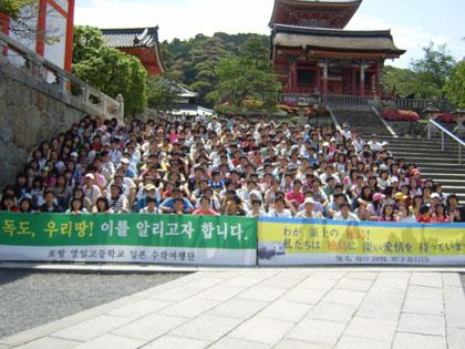 京都にやってきた韓国人修学旅行生