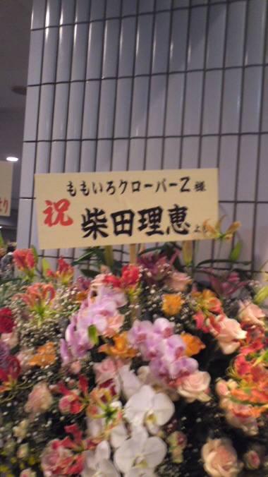 柴田理恵とももいろクローバーZ