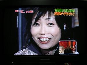 次長課長・河本の姉が登場!その名は後藤紀子さん!36歳!!