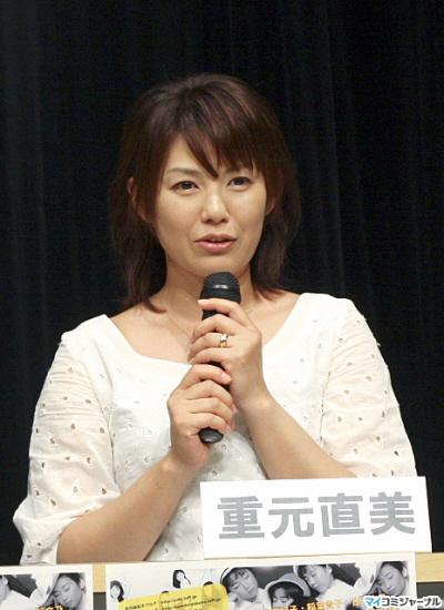 重元直美、元「大阪パフォーマンスドール」。河本準一の妻で、恐妻として有名
